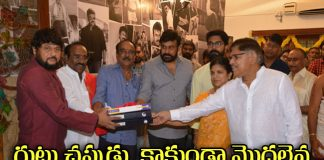 chiranjeevi uyyalawada narasimhareddy biopic launched