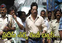 encounter-specialist-pradeep-sharma-rejoining-into-police-service