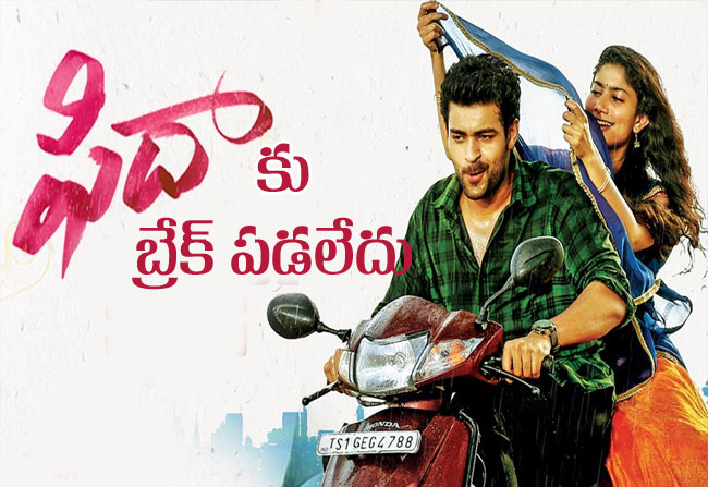 fidaa movie getting record collections