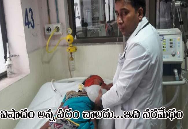60-children-die-in-48-hours-as-oxygen-supply-at-uttar-pradesh-government-sector