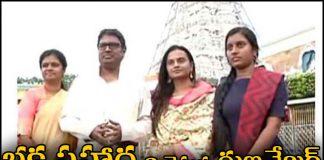 gunasekhar next movie bhakta prahlada