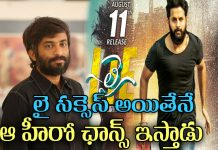 hanu raghavapudi hopes on Nithin LIE movie