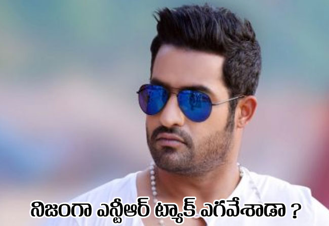 NTR's Official Statement On Nannaku Prematho tax Issue