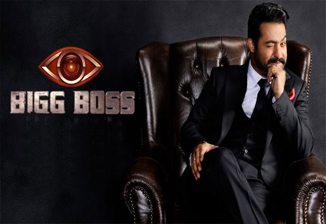 ntr big boss show was demanded to stop the show.