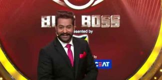 Bigg boss show contestants breaking the rules once again