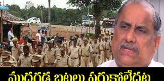 police stops to mudragada padayatra