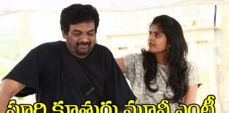 puri jagannath daughter pavithra turns as producer