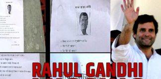 rahul-gandhi-missing-posters-surface-in-amethi