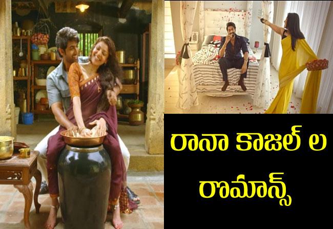 rana kajal agarwal romance in Nene Raju Nene Mantri