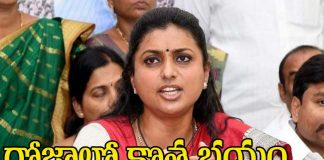 roja-interesting-post-on-jagan-in-facebook