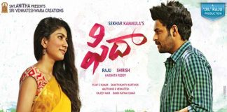 sai-pallavi-and-varun-tej-fidaa-movie-going-to-remake-in-bollywood