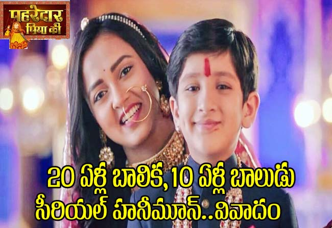 viewers-want-a-ban-on-pehredaar-piya-ki-more-than-50-k-sign