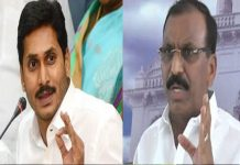 shilpa-mohan-reddy-worry-with-ys-jagan-funny-comments-in-nandyala