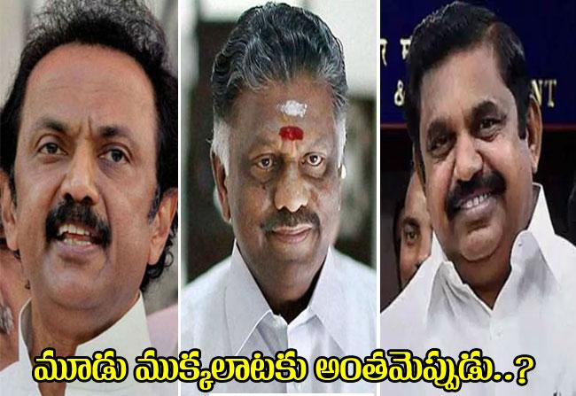political mind game in tamilnadu by anna DMK,DMK,Panneerselvam
