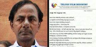 tollywood-celebrities-wrote-a-letter-to-kcr-about-drugs-case