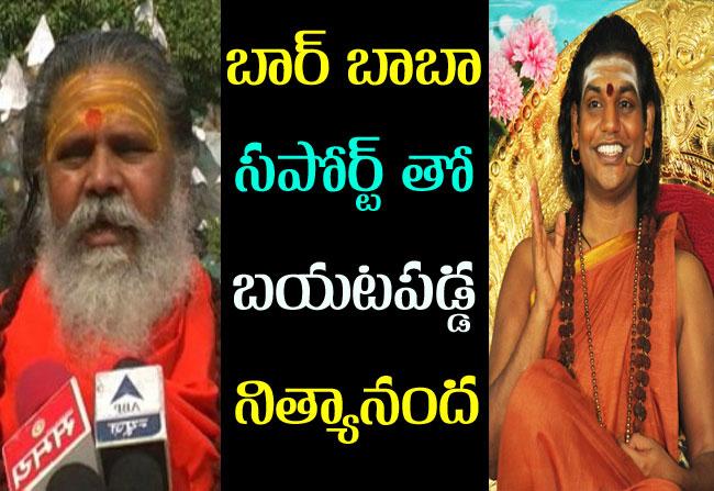 Akhara Parishad members demands to put nithyananda name in duplicate baba list
