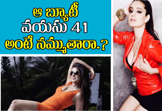 Amisha patel latest hot photo shoot