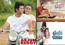 Arjun Reddy Movie Getting Stunning Box Office Collections