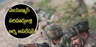 Army operations near Myanmar border