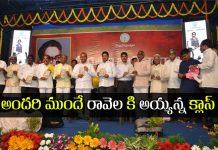 Ayyanna patrudu counter to Ravela Kishore Babu about on caste