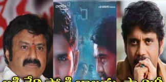Balayya family will watch naga chaitanya yuddham sharanam movie