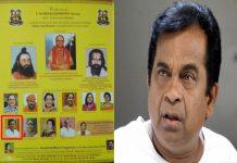 Brahmanandam feels shame after gets T Subbarami reddy birthday invitation