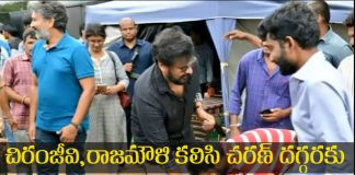 Chiranjeevi And SS Rajamouli From The Sets Of Ram Charan