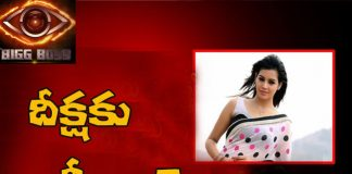 Diksha Panth Captain In Jr NTR Telugu Bigg Boss Show