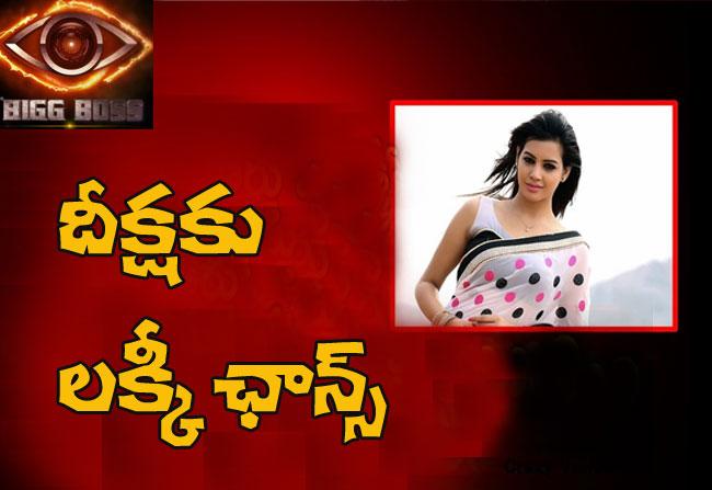 Diksha Panth Captain In Jr NTR Telugu Bigg Boss Show
