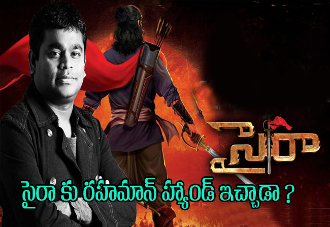 Fake News For Rahman Was Withdraw From Sye Raa Movie