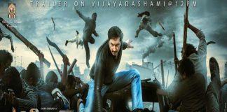 Gopichand, Oxygen Telugu Movie New Trailer
