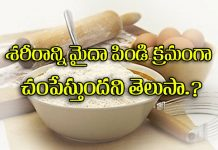 Health problems to eat maida Flour