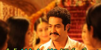 Is Jr Ntr accepts dil raju Srinivasa Kalyanam