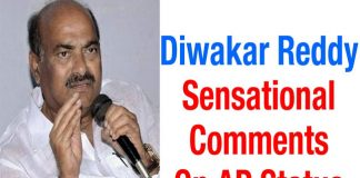 JC Diwakar Reddy Controversial comments on AP Status
