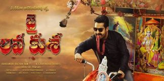 Jai Lava Kusa Movie First Day Collection Target 125 Crores