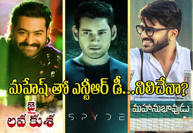 Jai Lava Kusa Movie Will Stand between Spyder ,Mahanubhavudu Movies