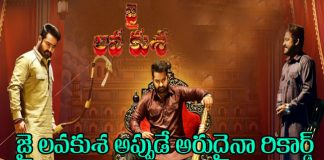 Jai Lava Kusa Will Be Released In Hyderabad On 100 Screens