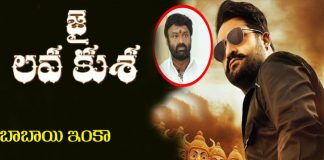 Jr NTR Clarifies On Balayya Saw The Film Jai Lava Kusa