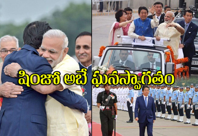 Modi grand receive to Japan PM shinzo Abe