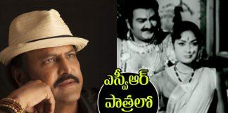 Mohan Babu plays SV Ranga Rao character in Mahanati Savitri Movie