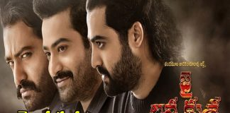 NTR gives full clarity about jai lava kusa movie