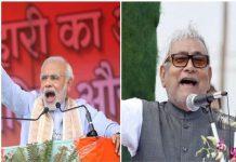 Narendra Modi To revenge For Bihar PM Nitish Kumar
