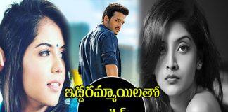 New Heroine Kalyani Introducing In Akhil Hello Movie