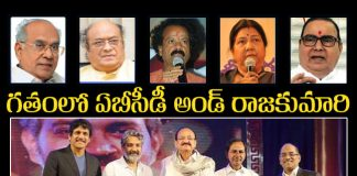 Rajamouli Gets ANR National Awards 2017