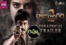 Raju Gari Gadhi 2 Theatrical Trailer review