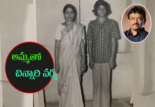 Ram Gopal Varma Shared In Mother Photo On Facebook