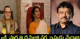 Ram Gopal Varma to Direct Lakshmis NTR movie