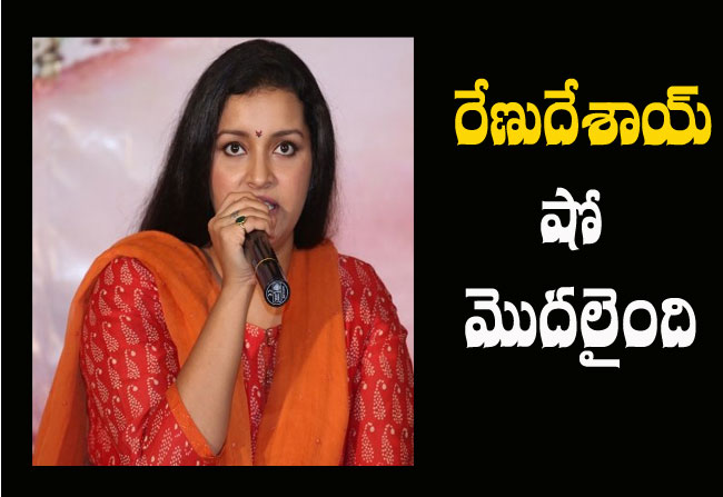 Renu Desai announced to host dance reality show starting date