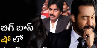 Shocking Comments Dhanraj On Jr Ntr And Pawan Kalyan Bigg Boss Show