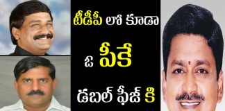 TDP Ministers and MLAs comments on YCP about nandyal results